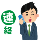 大阪でおまとめローンのご相談ならキャッシングシンエイ
